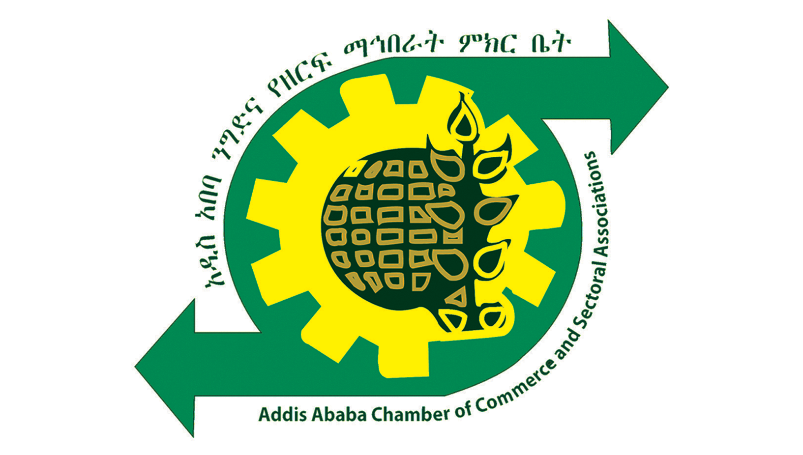 Addis Ababa Chamber of Commerce and Sectorial Associations