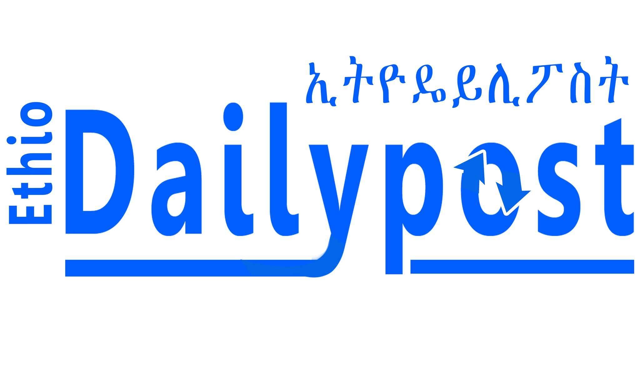 EthioDailyPost